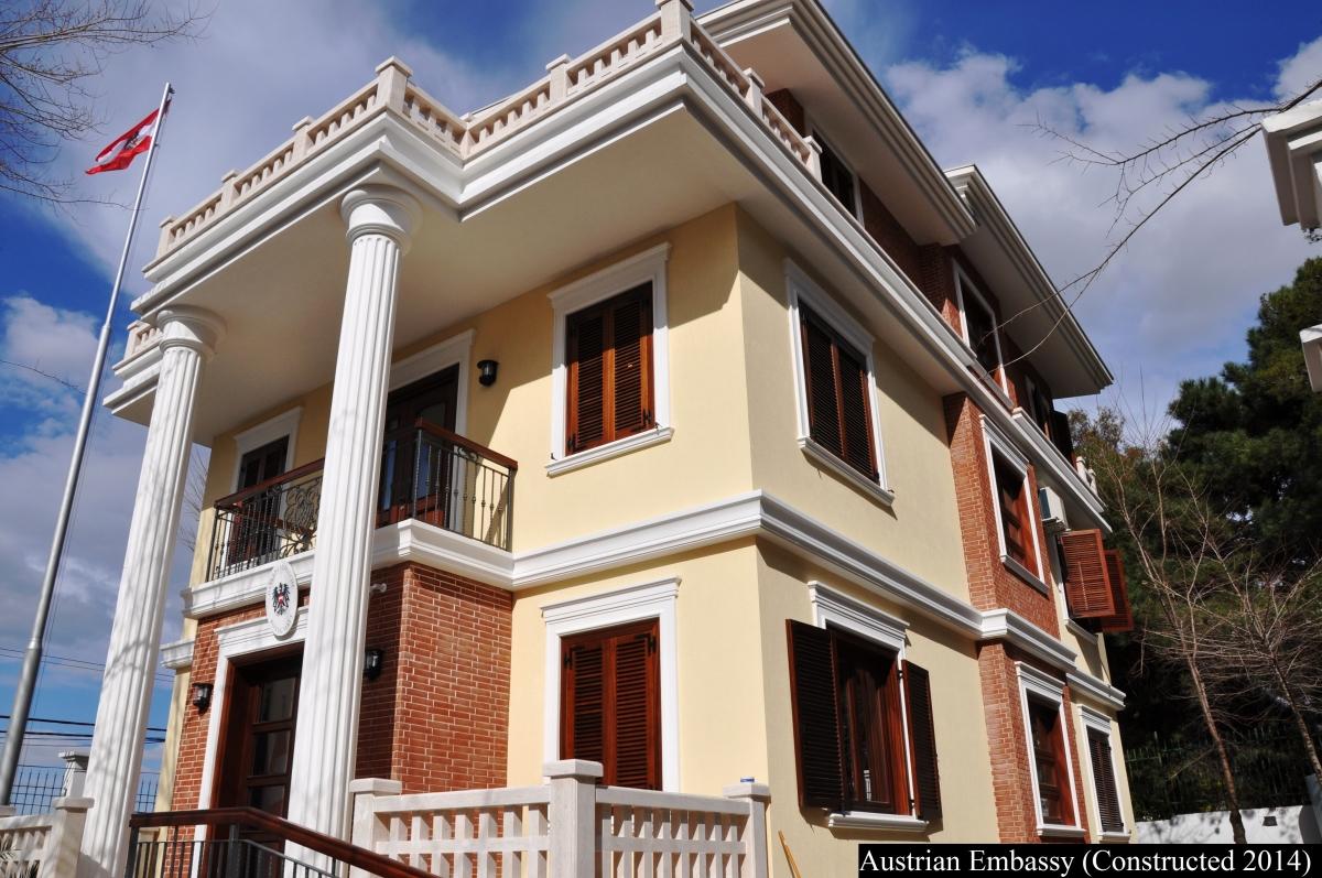 Ambasada e Austrise